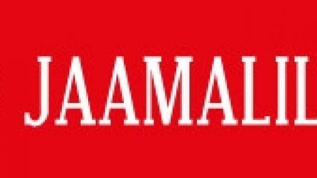 JAAMALILLED