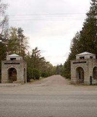 RAHUMÄE KALMISTU TALLINN